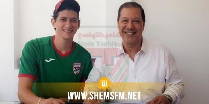 L'ancien défenseur de l'ESS Haythem Laâyouni signe avec le ST