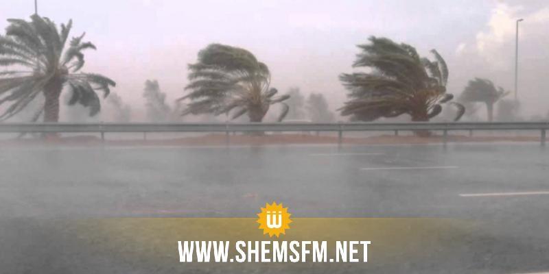 كميات الأمطار المسجلة خلال 24 ساعة الأخيرة في مختلف أنحاء البلاد