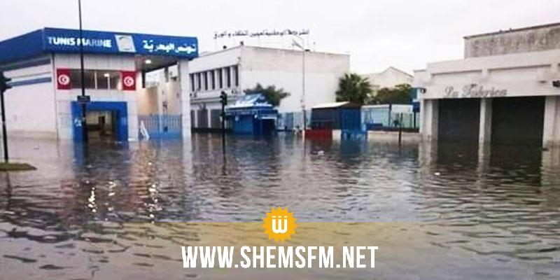 إدارة المرور: عودة حركة المرور بصفة عادية قرب محطة تونس البحرية