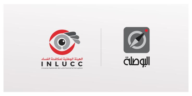 L'INLUCC et Al Bawsala lancent une application pour contrôler les déclarations des biens des députes