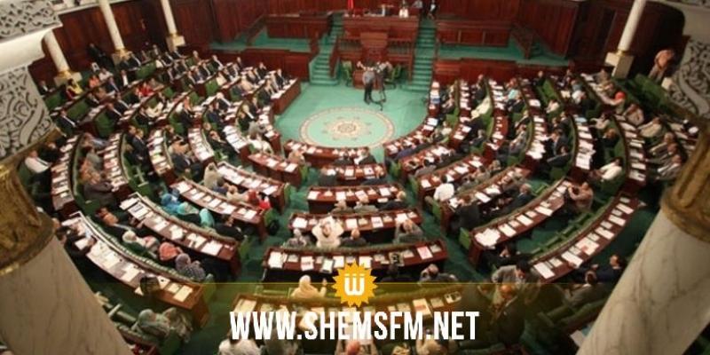 رئاسة البرلمان الجديد: التيار الديمقراطي وحركة الشعب لن يُصوتا لراشد الغنوشي