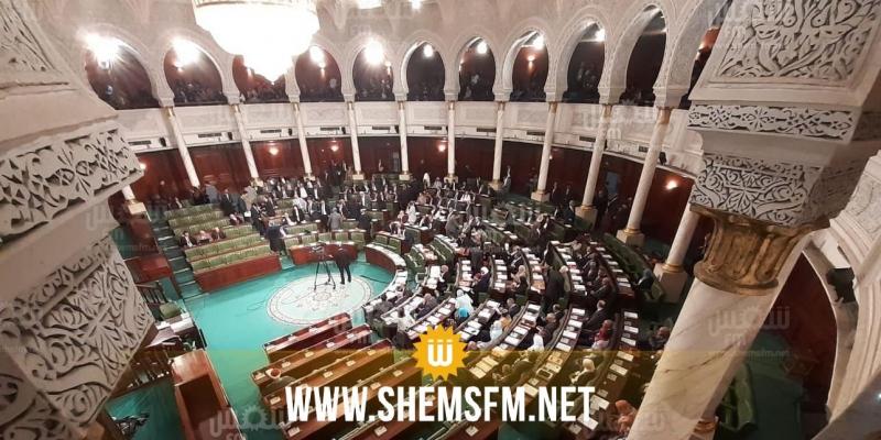 انطلاق الجلسة الإفتتاحية للبرلمان الجديد (صور)