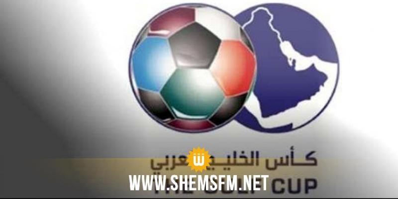 كأس الخليج في قطر: إعادة النظر في المجموعات بعد تراجع السعودية والبحرين والإمارات عن المقاطعة