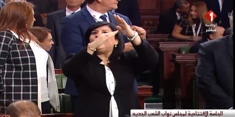 Prestation de serment des députés : Abir Moussi conteste (vidéo)