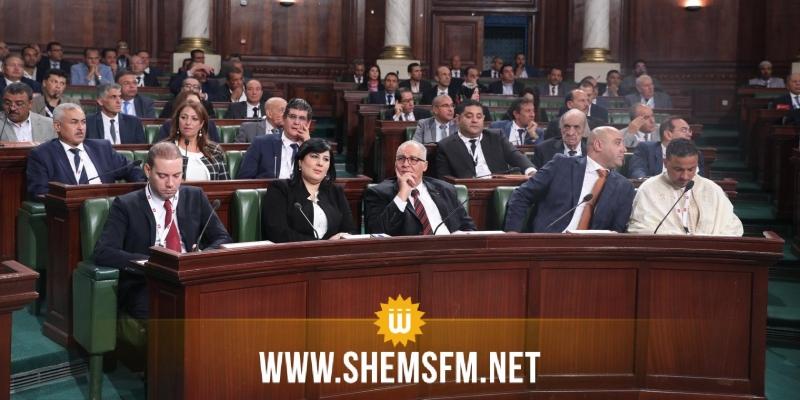 عبير موسي: 'لا شيء يمنعني من الترشح لرئاسة البرلمان'