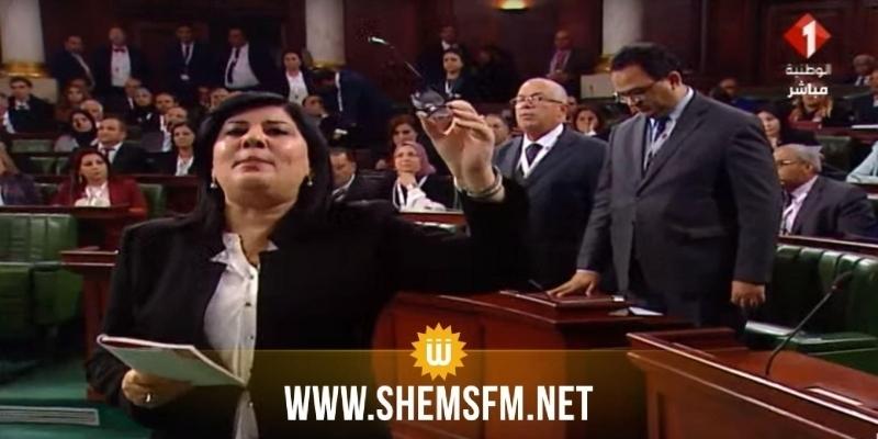 Abir Moussi prête serment à la reprise de la séance inaugurale de la nouvelle session parlementaire