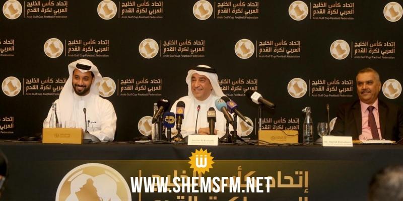 رسمي: تعديلات في توقيت و مجموعات كأس الخليج لكرة القدم