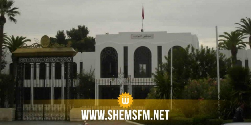 أمام البرلمان: محتجات ينددن بتمكين نائب متهم بالتحرش الجنسي من آداء اليمين