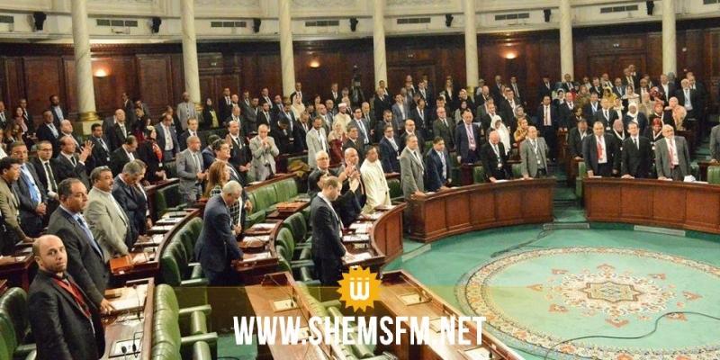 المرشحون لمنصب النائب الأول والثاني لرئيس البرلمان