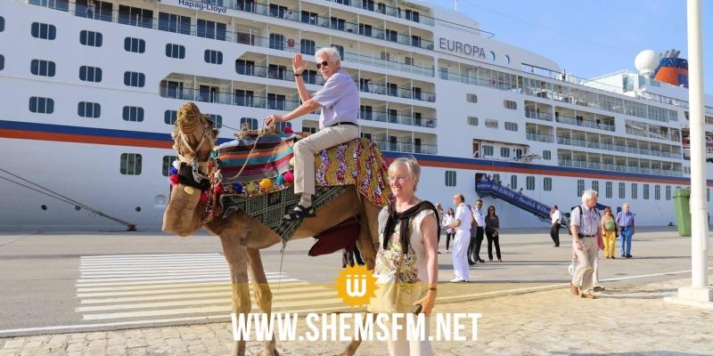 الباخرة السياحة للرحلات الكبري 'أميرة' ترسو غدا الخميس بميناء حلق الوادي