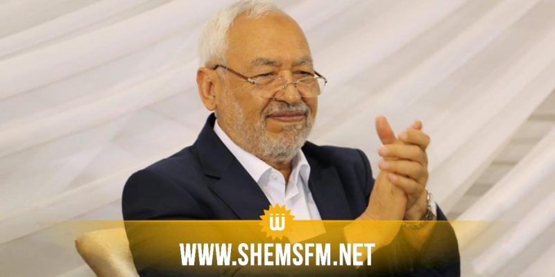 إنتخاب راشد الغنوشي رئيسا لمجلس نواب الشعب