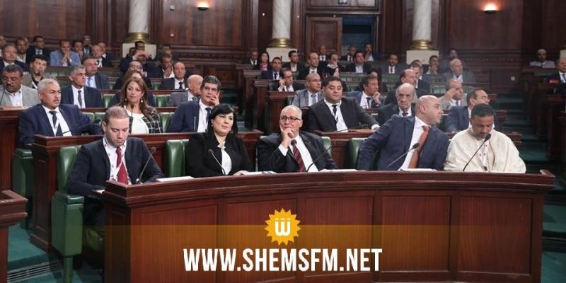 غدا.. انتخاب النائب الثاني لرئيس البرلمان