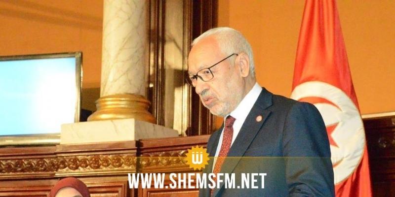 الغنوشي يؤكد الحرص 'على رد الاعتبار للمؤسسة التشريعية'