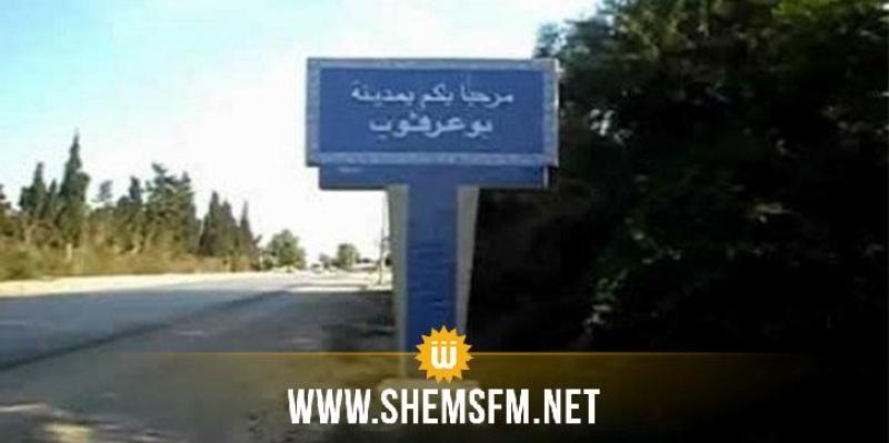 بوعرقوب: مواطن يُغلق الطريق الوطنية رقم 1