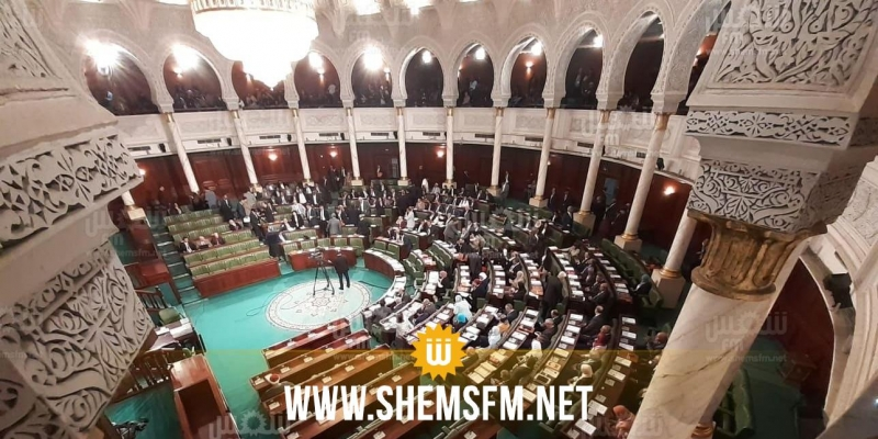 اليوم: انتخاب النائب الثاني لرئيس البرلمان