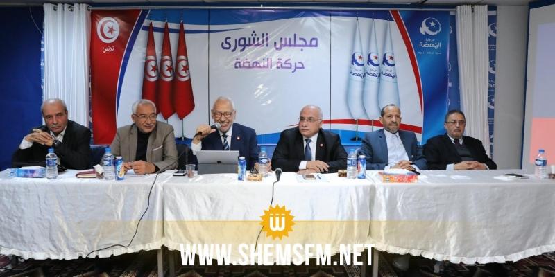 مجلس شورى النهضة يناقش التكليف الدستوري للحكومة
