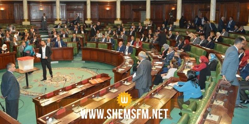 البرلمان: المرور إلى الدور الثاني لإختيار نائب ثاني لرئيس المجلس