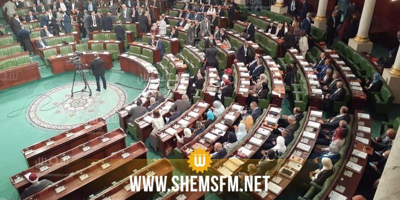 البرلمان: راشد الغنوشي يلتقي سمير ماجول