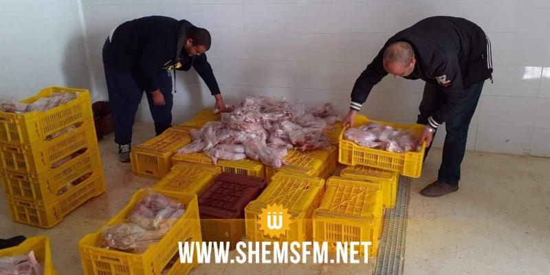 المعمورة: حجز 220 كغ من لحوم الدواجن المتعفنة (صور)