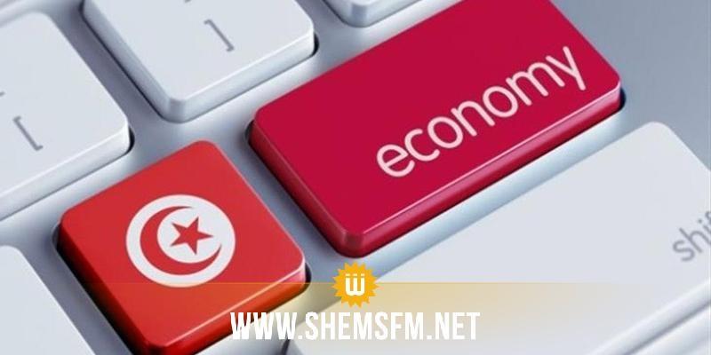 الاقتصاد التونسي ينمو ب1 بالمائة خلال الثلاثي الثالث من 2019