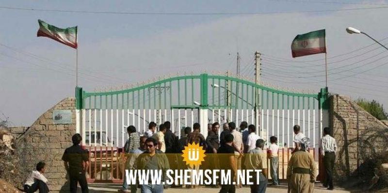 العراق يغلق الحدود الجنوبية مع إيران