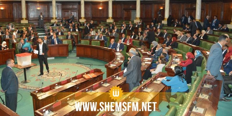 توضيح البرلمان بخصوص إقصاء أطراف نيابية من مناقشة مشروع قانون المالية