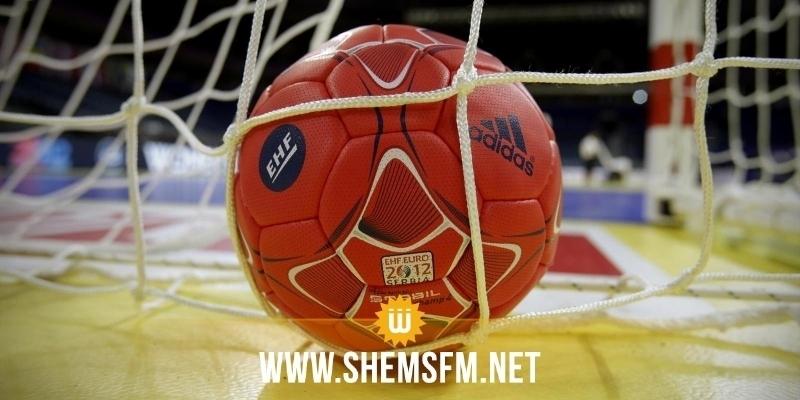 بطولة القسم الوطني (أ) لكرة اليد: نتائج مقابلات الجولة العاشرة