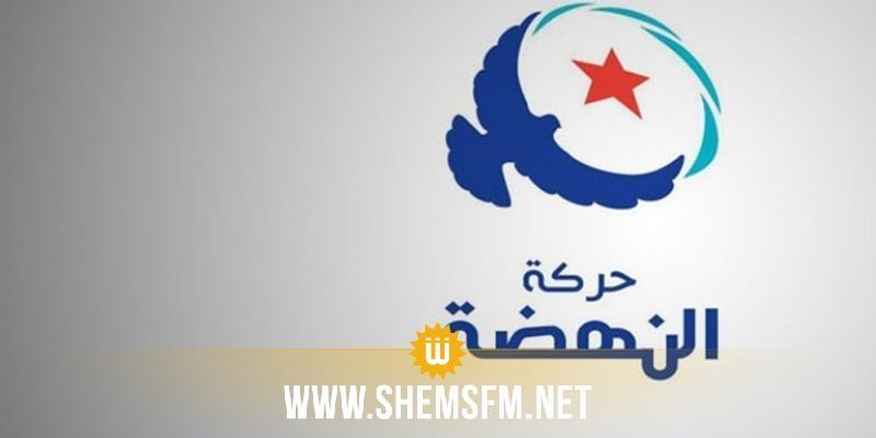 النهضة تؤكد على تشريك المرأة والشباب في تشكيل الحكومة