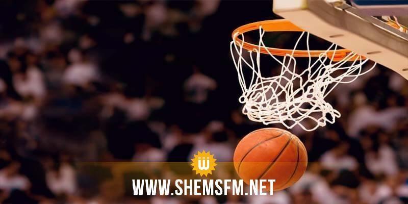 بطولة القسم الوطني (أ) لكرة السلة: نتائج الجولة الثامنة