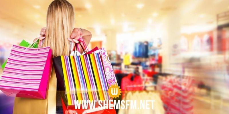 دراسة حديثة: إدمان التسوق يُعتبر بمثابة مرض عقلي