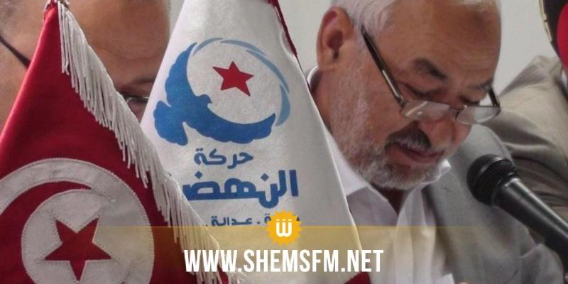 إثر الإنتخابات: النهضة ورئيسها يتصدران قائمة عدم ثقة التونسيين