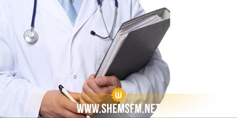 جربة: أطباء القطاع الخاص يدعون إلى تجنب الفراغ القانوني