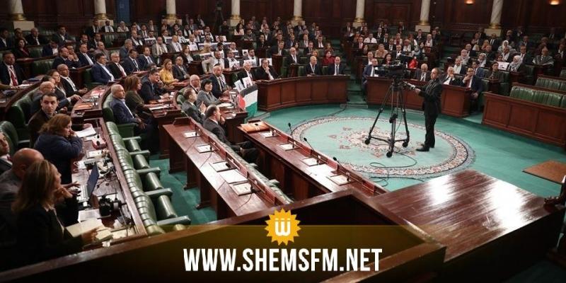 البرلمان: عياض اللومي رئيسا للجنة الخاصة للمالية