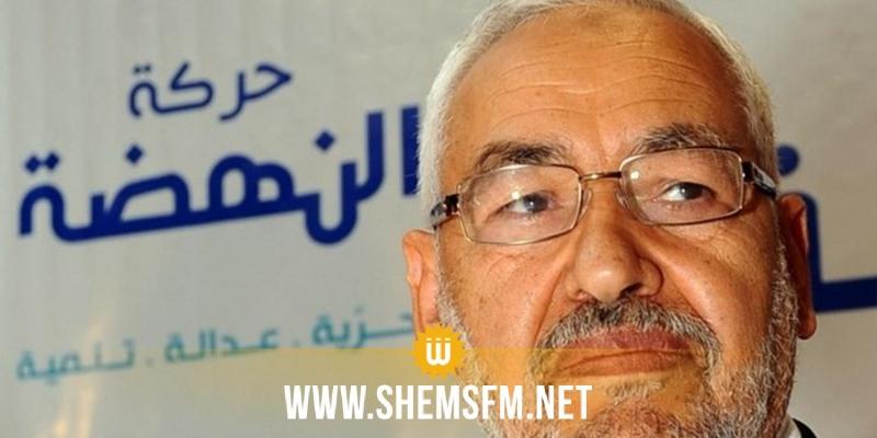 راشد الغنوشي: 'تقديرنا الخاص حزب قلب تونس ليس  مشمولا بالمشاركة في الحكومة'