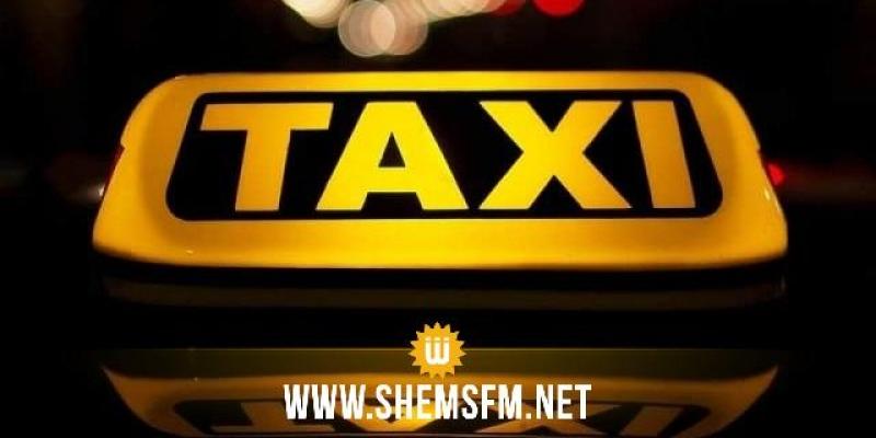 سيدي حسين: القبض على شخص افتكّ سيارة تاكسي تحت التهديد بواسطة سلاح أبيض