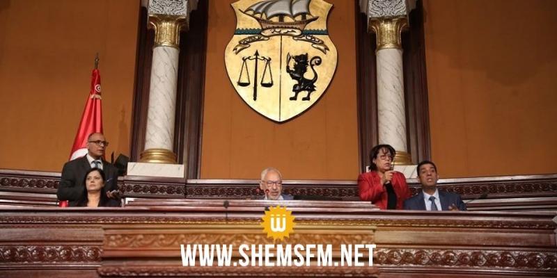 الغنوشي: 'البرلمان هو مركز التشريع والتوجيه والرقابة'