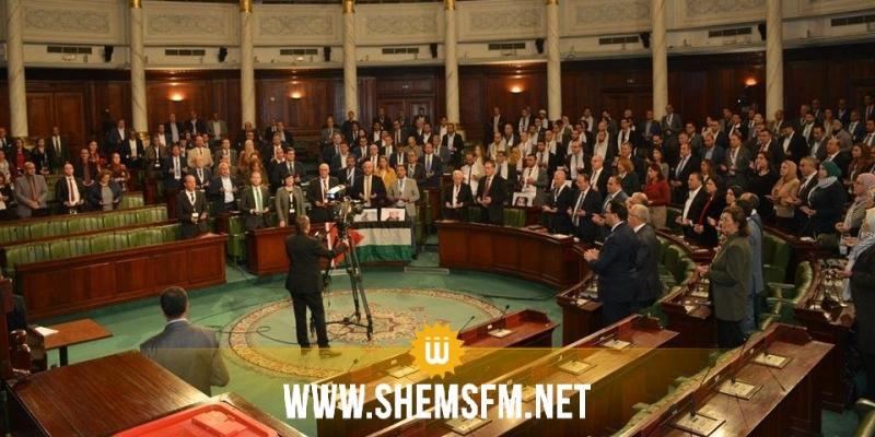 البرلمان يحث الحكومة التونسية للتحرك لنصرة الشعب الفلسطيني