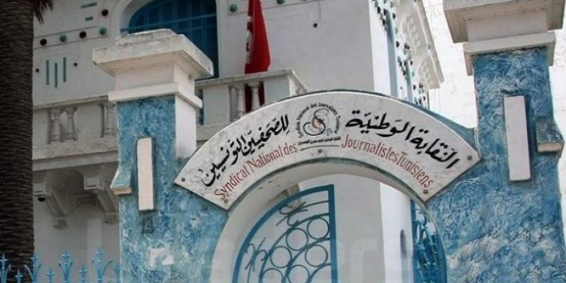 نقابة الصحفيين التونسيين تدين الإعتداء على الصحفيين في فلسطين وتطالب بحمايتهم