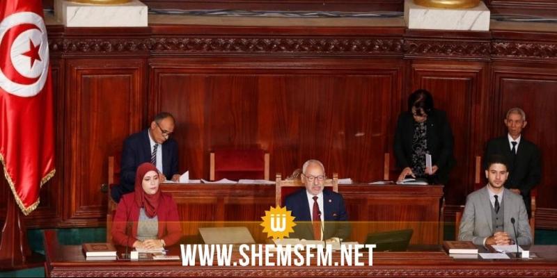 رئيس البرلمان يلتقي وفدا عن اللجنة الوطنية لضحايا الإستبداد
