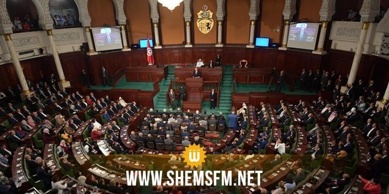 مجلس نواب الشعب يدين بشدة العدوان الصهيوني على غزة