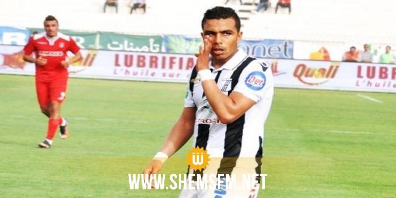 بسبب مستحقاته المالية: المرزوقي يشكو النادي الصفاقسي