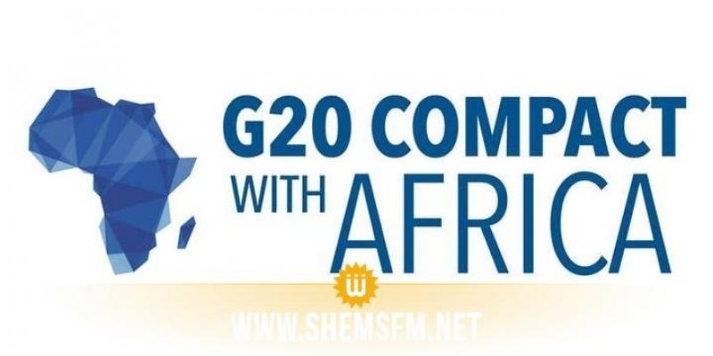 تونس تُشارك في أشغال مؤتمر مجموعة العشرين للشراكة مع إفريقيا