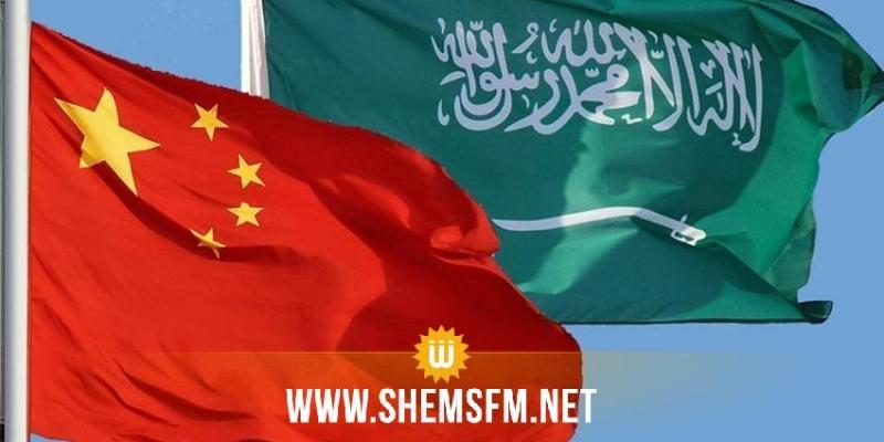 الصين والسعودية تدشنان تدريبا بحريا مشتركا