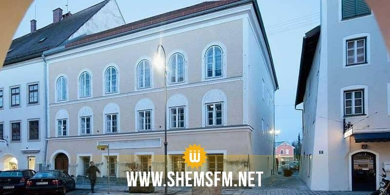 النمسا تُحول المنزل الذي وُلد فيه هتلر إلى مركز شرطة