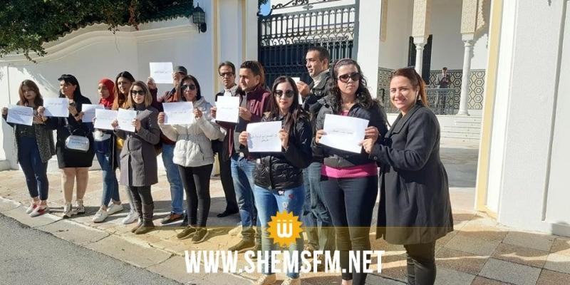 أمام دار الضيافة بقرطاج: الصحفيون في وقفة تضامنية مع زملاءهم في فلسطين (بالصور)