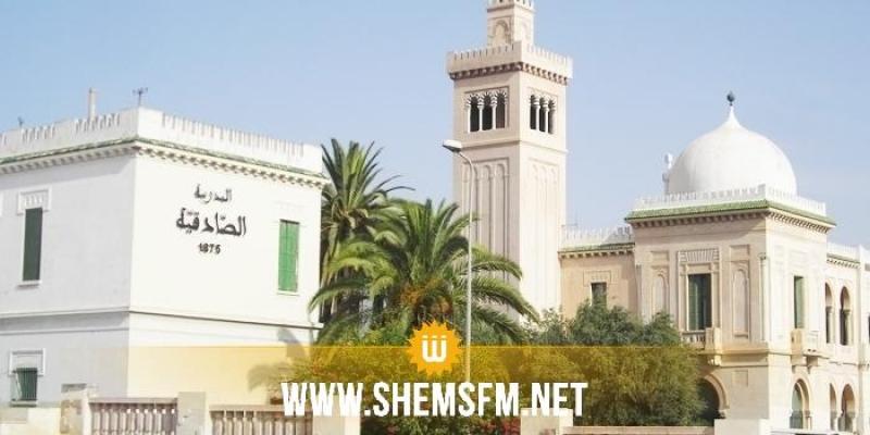 مندوبة التربية بتونس 1 تنفي وفاة تلميذة في مدرسة الصادقية نتيجة إصابتها بفيروس