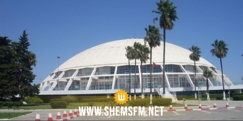 Le palais des sports d'El Menzah est fin prêt pour abriter les manifestations sportives
