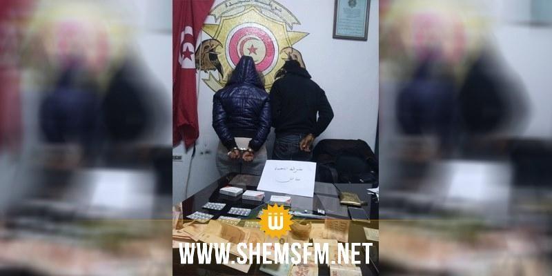 نابل: القبض على شاب وفتاة يُروجان المخدرات