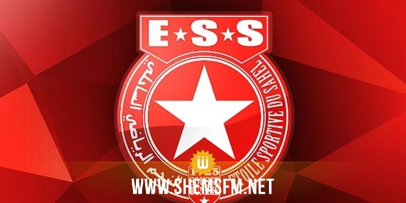 النجم الساحلي ينضم للجامعة التونسية للرياضات الإلكترونية