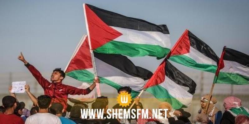 تضامنا مع فلسطين: إيقاف الدروس 20 دقيقة يوم الجمعة